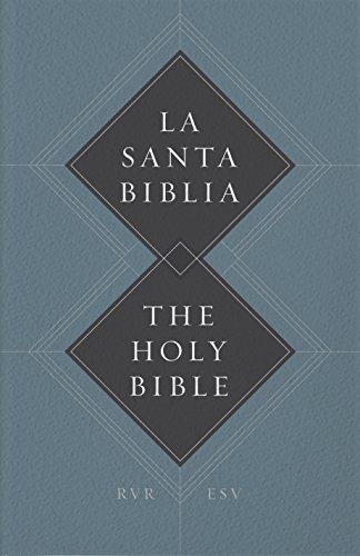9781433537530: ESV Spanish/English Parallel Bible: Paperback (La Santa Biblia RVR / The Holy Bible ESV)