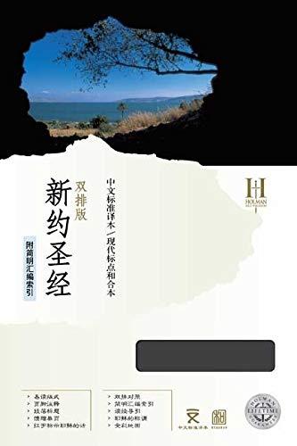 9781433600128: Mandarin CSB/CUV Parallel New Testament, Black Bonded Leather