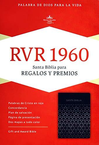 9781433607943: RVR 1960 Biblia para Regalos y Premios, negro/plata símil piel (Spanish Edition)