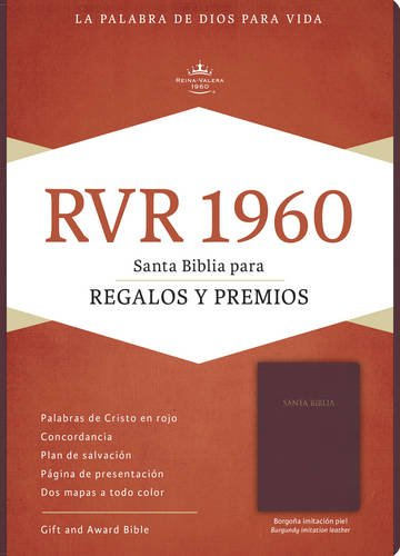 9781433607967: RVR 1960 Biblia para Regalos y Premios, borgoña imitación piel (Spanish Edition)