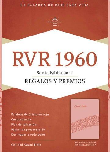 9781433607981: RVR 1960 Biblia para Regalos y Premios, rosado símil piel (Spanish Edition)