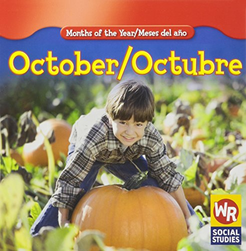 October/ Octubre: Brode, Robyn