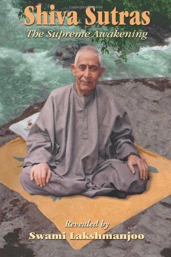 9781434314055: Shiva Sutras: The Supreme Awakening