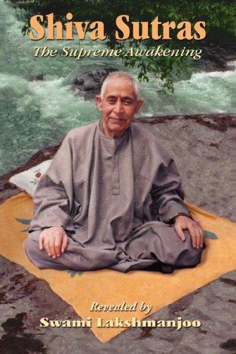 9781434314079: Shiva Sutras: The Supreme Awakening