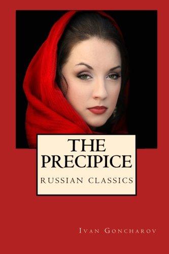 9781434409737: The Precipice (Russian Classics)