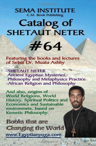 9781434809407: Catalog Of Shetaut Neter
