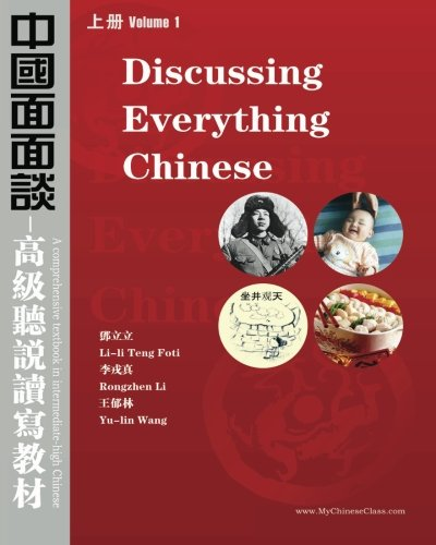 Discussing Everything Chinese (Traditional Character): A Comprehensive: Li-li Teng Foti,