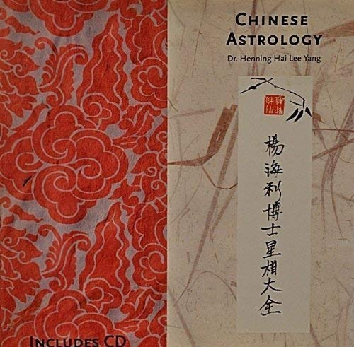 9781435100046: Chinese Astrology