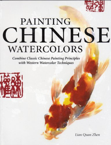 9781435111653: Painting Chinese Watercolors Combine Classic Chinese Painting Principles with Western Watercolor Techniques