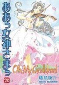 Oh My Goddess! 26: Fujishima, Kosuke