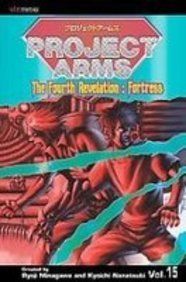 Project Arms 15: The Fourth Revelation Fortress