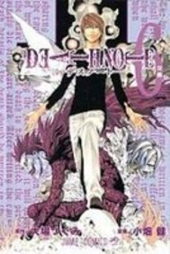 9781435214330: Death Note 6: Give-and-take