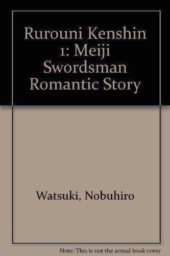 9781435219809: Rurouni Kenshin 1: Meiji Swordsman Romantic Story