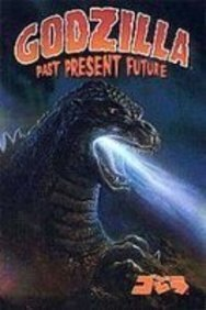 9781435246607: Godzilla: Past Present Future