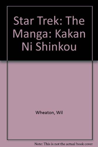 Star Trek: The Manga: Kakan Ni Shinkou (1435249577) by Wil Wheaton; Christine Boylan; Mike Wellman; Diane Duane; Paul Benjamin