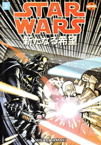 9781435268906: Star Wars: A New Hope-manga 3