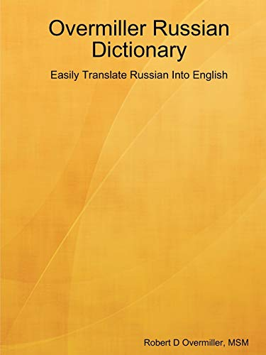 9781435715400: Overmiller Russian Dictionary