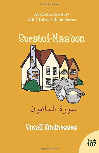 Mini Tafseer Book Series: Suratul-Maa'oon: Ndiaye, Cilia