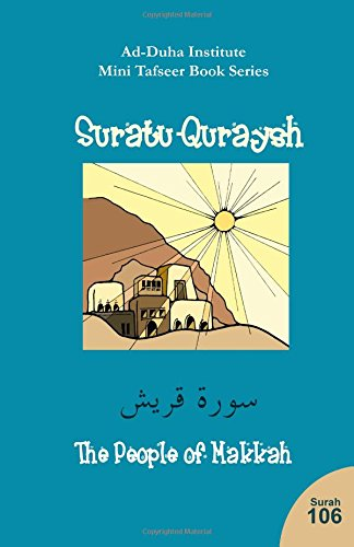 9781438243788: Mini Tafseer Book Series: Suratu-Quraysh