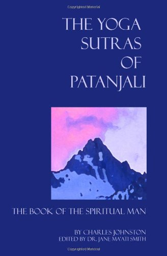 9781438247717: The Yoga Sutras Of Patanjali: The Book Of The Spiritual Man