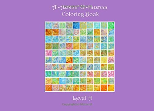 9781438259062: Level A Al-Asmaa' Ul-Husnaa Coloring Book