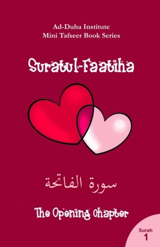 9781438259086: Mini Tafseer Book Series Book #1 Suratul-Faatiha