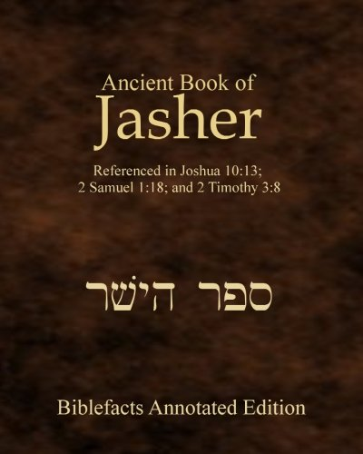 9781438266756: Ancient Book Of Jasher: Referenced In Joshua 10:13; 2 Samuel 1:18; And 2 Timothy 3:8