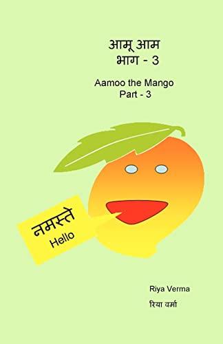 9781438267876: Aamoo The Mango Part - 3: Aamoo The Mango - Part III (Hindi and English Edition)