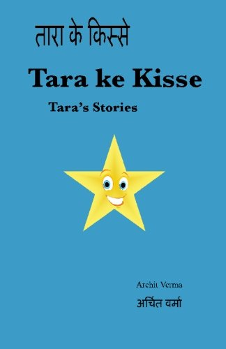 9781438267890: Tara Ke Kisse: Tara's Stories (Hindi Reader: Level 2) (Hindi and English Edition)