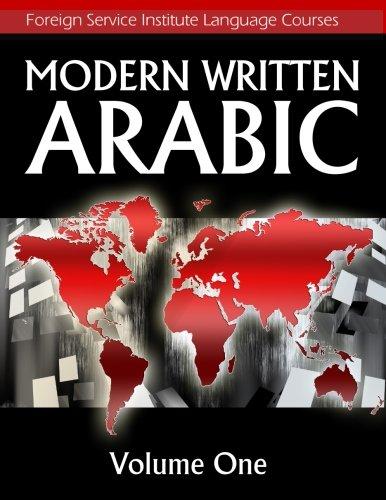 9781438283845: Modern Written Arabic: Volume One (Arabic Edition)
