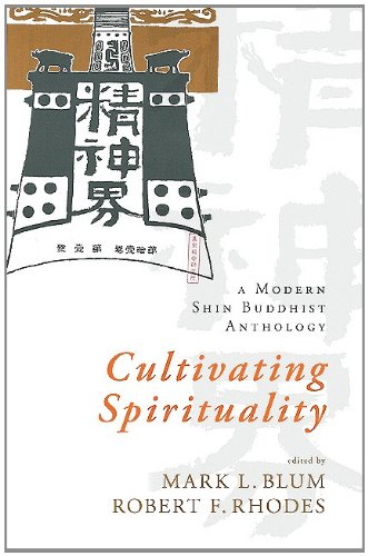 9781438439815: Cultivating Spirituality: A Modern Shin Buddhist Anthology