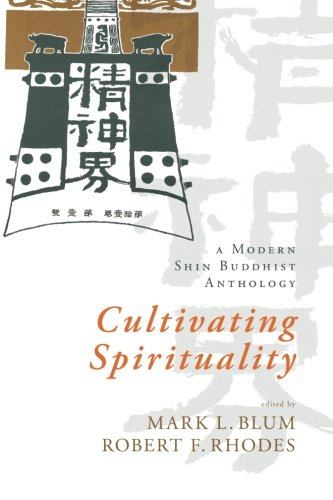 9781438439822: Cultivating Spirituality: A Modern Shin Buddhist Anthology