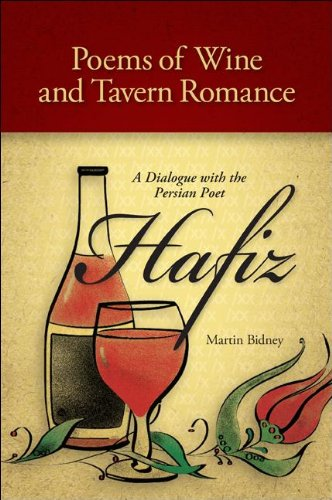 9781438447896: Poems of Wine and Tavern Romance: A Dialogue with the Persian Poet Hafiz (East-West Bridge Builders)