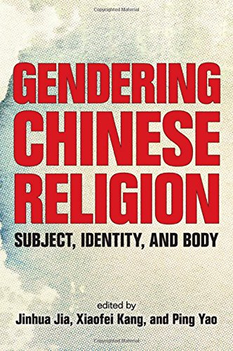9781438453071: Gendering Chinese Religion: Subject, Identity, and Body