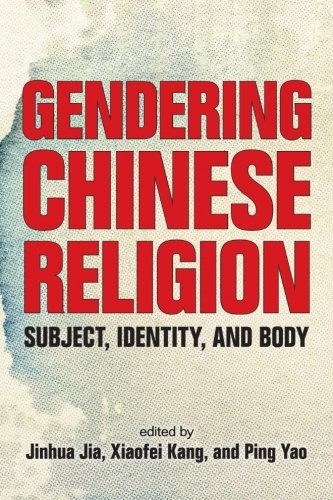 9781438453088: Gendering Chinese Religion: Subject, Identity, and Body