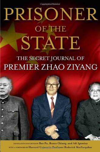 9781439149386: Prisoner of the State: The Secret Journal of Premier Zhao Ziyang