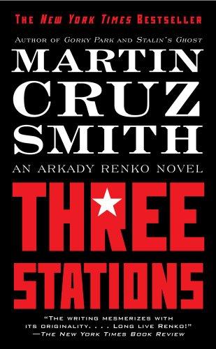 9781439160763: Three Stations