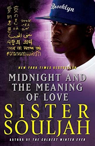 9781439165362: Midnight and the Meaning of Love (The Midnight Series)