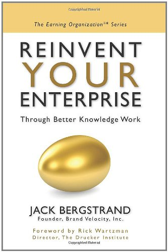 9781439219850: Reinvent Your Enterprise