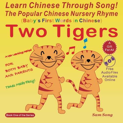 9781439265062: Learn Chinese Through Song!: The Popular Chinese Nursery Rhyme (Baby's First Words in Chinese): Two Tigers