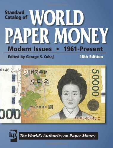 9781440211591: Standard Catalog of World Paper Money - Modern Issues: 1961 - Present