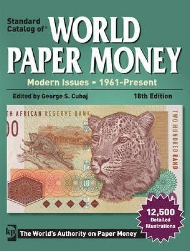 Standard Catalog of World Paper Money, Modern Issues, 1961-Present (Paperback)