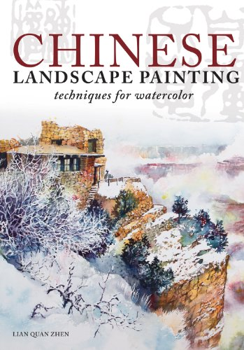 9781440322655: Chinese Landscape Painting Techniques for Watercolor