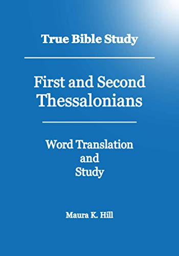 9781440403446: True Bible Study - First And Second Thessalonians