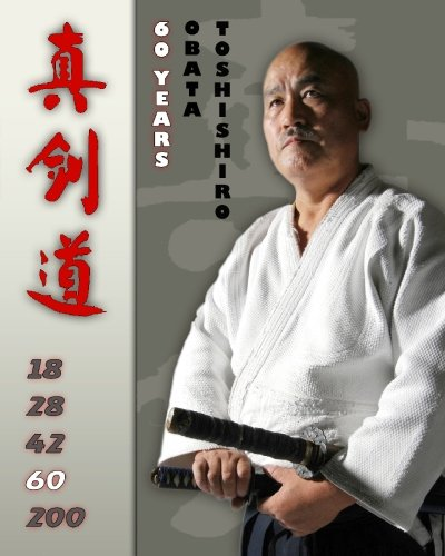9781440429347: 60 Years: Obata Toshishiro: Celebration Of Obata Kaiso's 60th Birthday