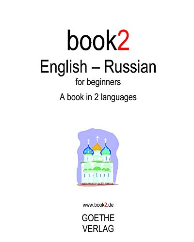 9781440433740: Book2 English - Russian For Beginners: A Book In 2 Languages (English and Russian Edition)