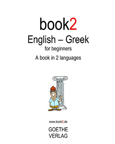 9781440434020: Book2 English - Greek For Beginners: A Book In 2 Languages