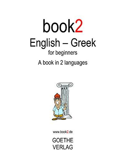 Book2 English - Greek For Beginners: A: Johannes Schumann