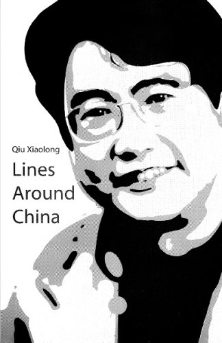 9781440453724: Lines Around China: Lines Out Of China