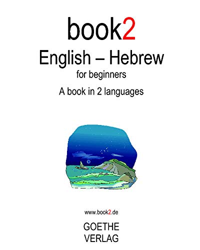 9781440461033: Book2 English - Hebrew For Beginners: A Book In 2 Languages